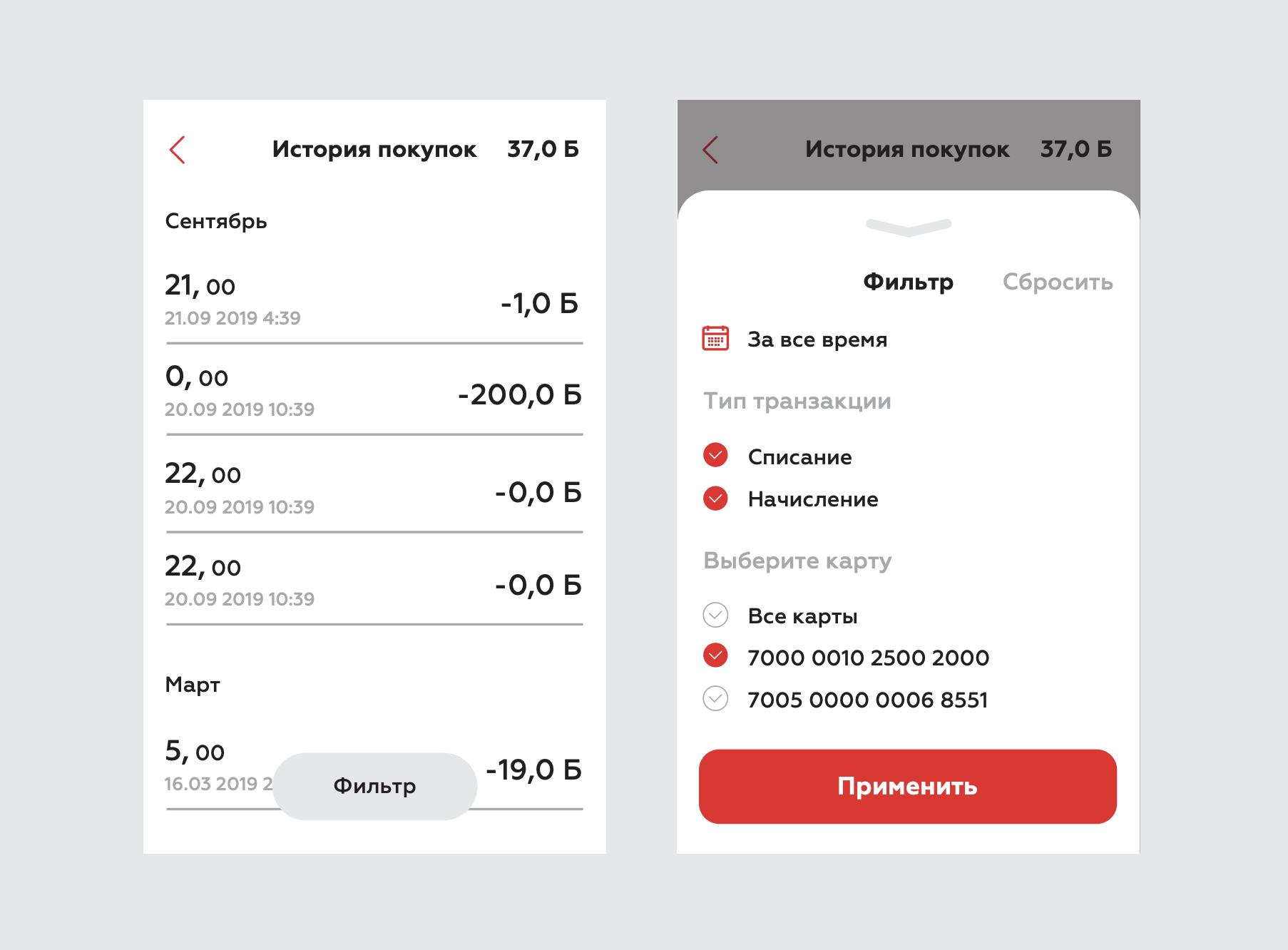Как проверить количество накопленных бонусов Магнит по номеру карты в личном кабинете приложении