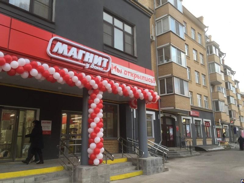 официальное название сети магазинов магнит